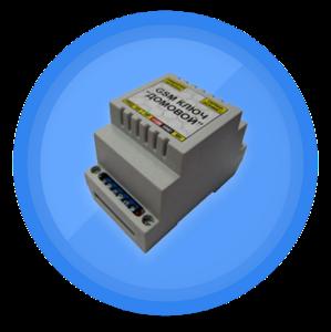 GSM Ключ Домовой